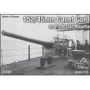 152mm/45 орудие Кане