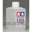 Краска Х-20A (Acrylic Thinner) 250мл.