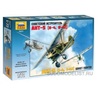 Истребитель АНТ-5 (И-4)