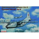 Транспортный самолет Ан-8 ВВС