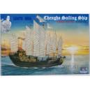 Корабль мореплавателя Ченг Хо