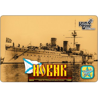 """Крейсер """"Новик"""", 1902г"""