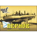 Russian Torpedo Boat Pernov, 1892