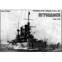 Battleship Petropavlovskl,1898г