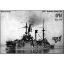 Battleship Oryol, 1904г