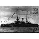 Battleship Sisoy Velikiy, 1896г