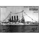 Battleship Retvizan, 1902г