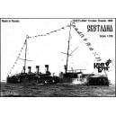 Protected Cruiser Svetlana, 1898г