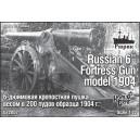 152,4мм осадная пушка, 1904г