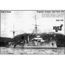 70083 - Cruiser Uruguay, Uruguay, 1910