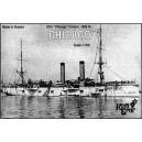 USS Chicago, 1898г