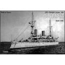 USS Olympia, 1895г