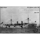 USS Baltimore, 1890г