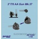 "3""/70 AA Gun Mk.37"