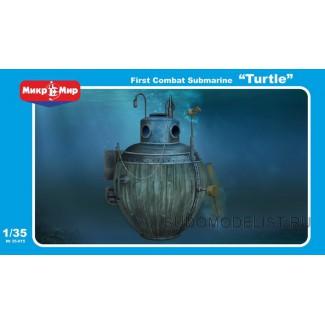 Подводная лодка Черепаха