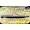 Советская подводная лодка серии III - «Щука»