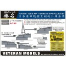 IJN BATTLE SHIP HARUNA GUN TURRETS UPGRADE SET
