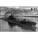 Подводная лодка К-21, XIV серия, 1940г