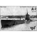 Подводная лодка Д-2, I серия, 1931г