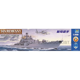 Эсминец Проект 956-Э