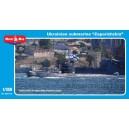 Советская подводная лодка Пр. 641 Foxtrot class