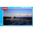 Британская подводная лодка Meteorite