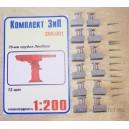 """76-мм зенитное орудие """"Лендера""""(12шт)"""