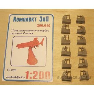 37-мм орудие Гочкиса