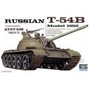 Т-54Б 1952 г.