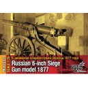 "Russian 6"" siege  gun model 1877"