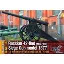 Russian 42-line (106,7mm) siege gun model 1877
