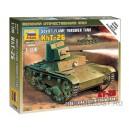Огнеметный танк Т-26