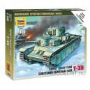 Советский танк Т-35