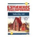 """Домик """"Talkville, 142"""""""