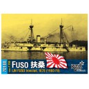 Battleship IJN Fuso, 1900