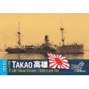 IJN Takao Cruiser, 1889