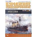 """Броненосный крейсер """"Россия"""""""
