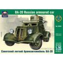 Советский бронеавтомобиль БА-20