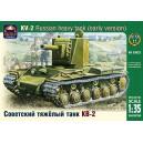 Советский тяжелый танк КВ-2