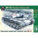 Советский скоростной тяжелый танк КВ-1С