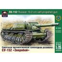 """Советская САУ СУ-152 """"Зверобой"""""""