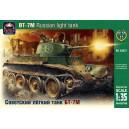 Советский легкий танк БТ-7М