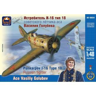 И-16 тип 24 Василия Голубева