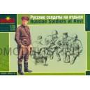 Русская пехота на отдыхе