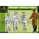 Офицеры танковых войск