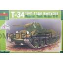 Танк Т-34/76 выпуска 1941 г.