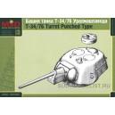 Штампованная башня Т-34/76