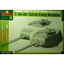 Наборные гусеничные ленты танка Т-34(поздние)