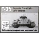 Наборные гусеничные ленты танка Т-34(ранние)