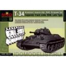 Башня танка Т-34(ранняя)